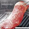 国産の高級食材を中心とした、バラエティ豊かな肉の素材集です。