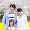 桜が満開な春の日に、ファミリーやカップル、キッズなどの設定で撮影を行いました。